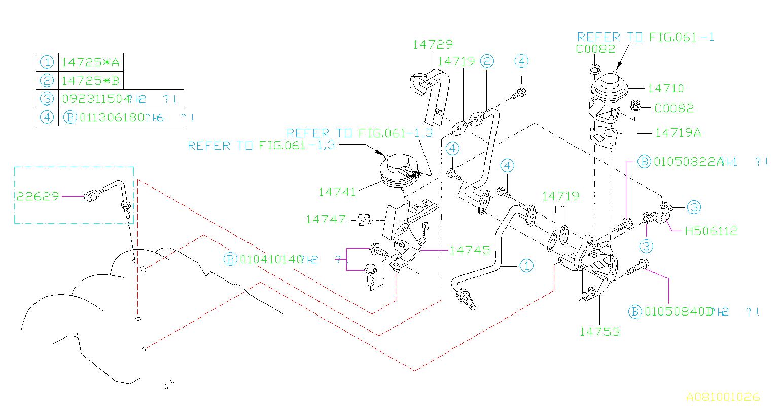 Subaru Svx Hose  Egr  Control  Emission