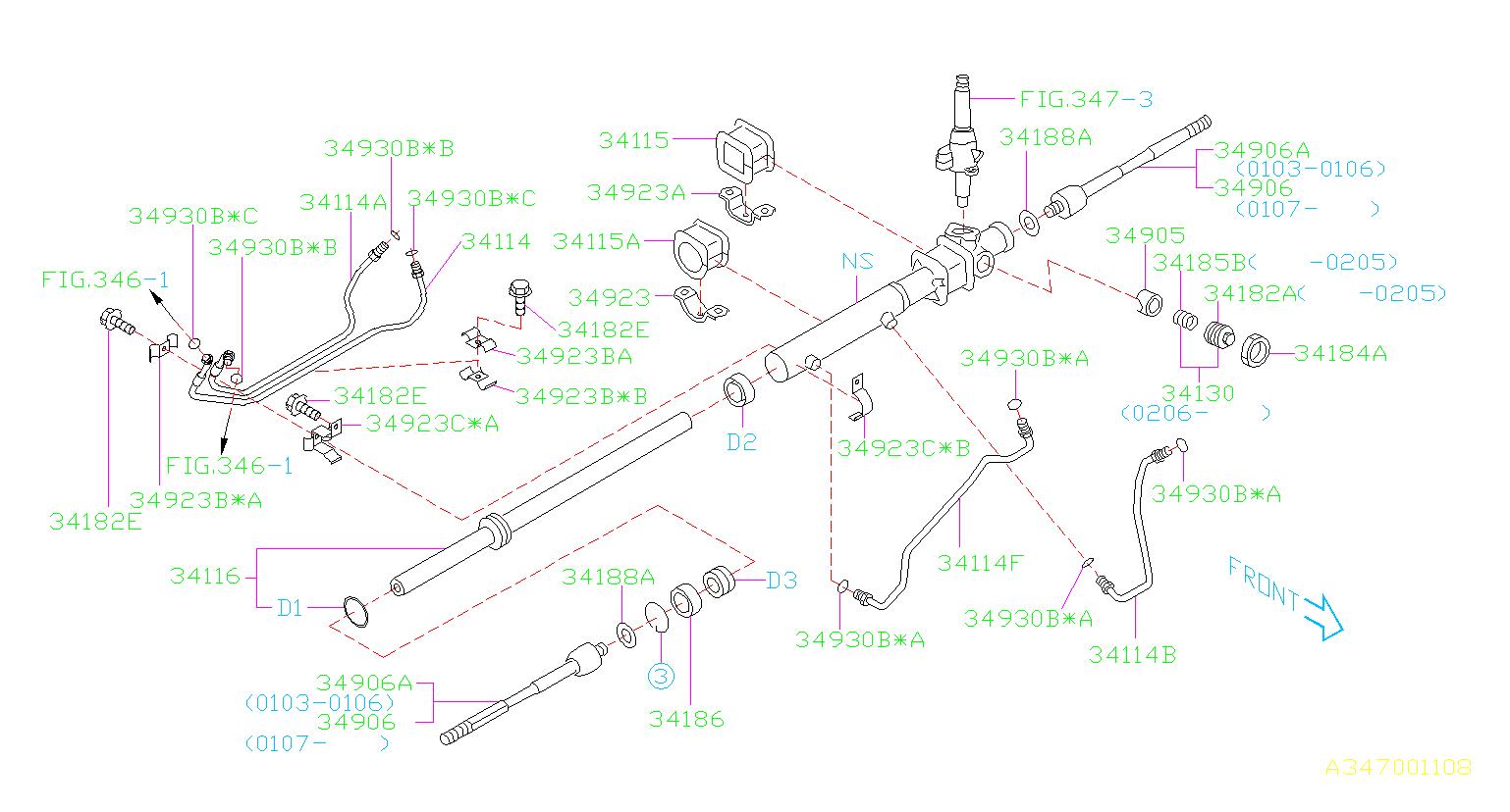 subaru wrx clamp gear box pinion steering power system. Black Bedroom Furniture Sets. Home Design Ideas