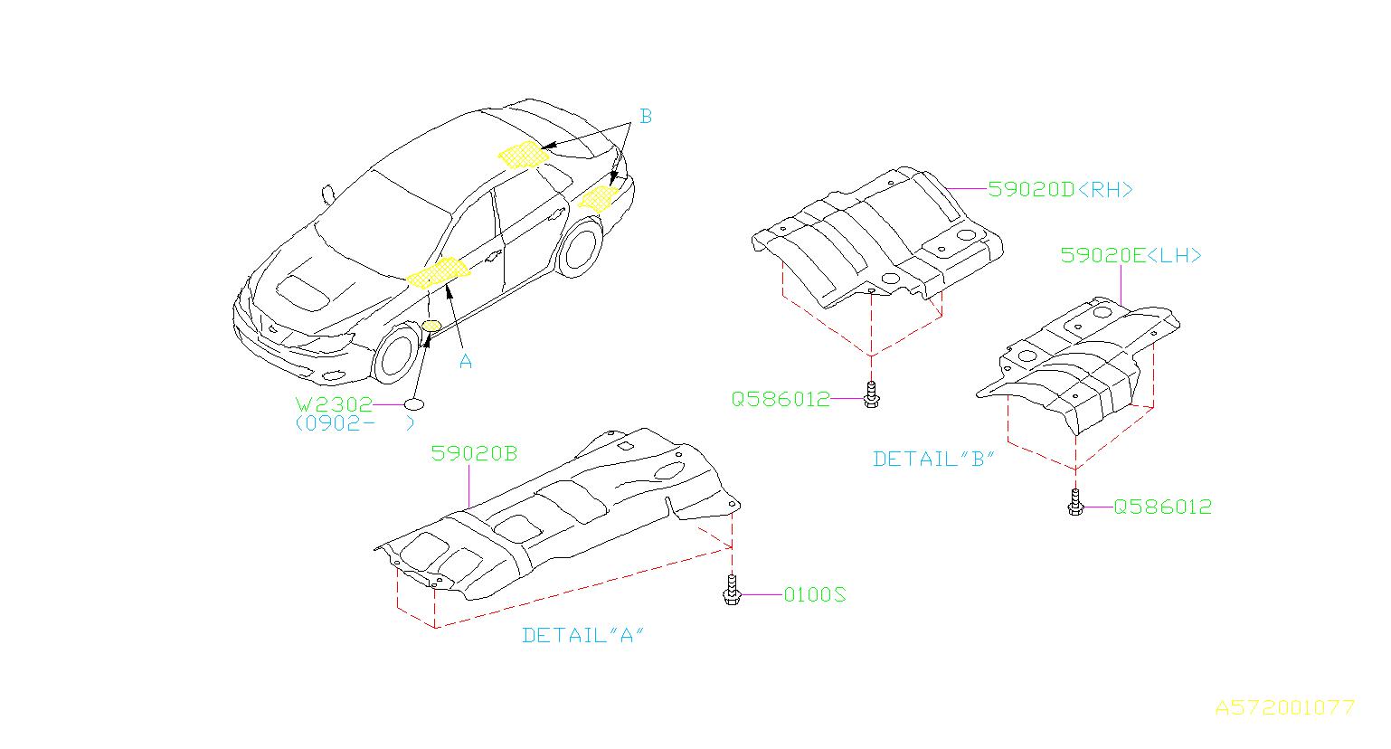 Subaru Impreza Floor Pan Heat Shield. Cover Complete ...