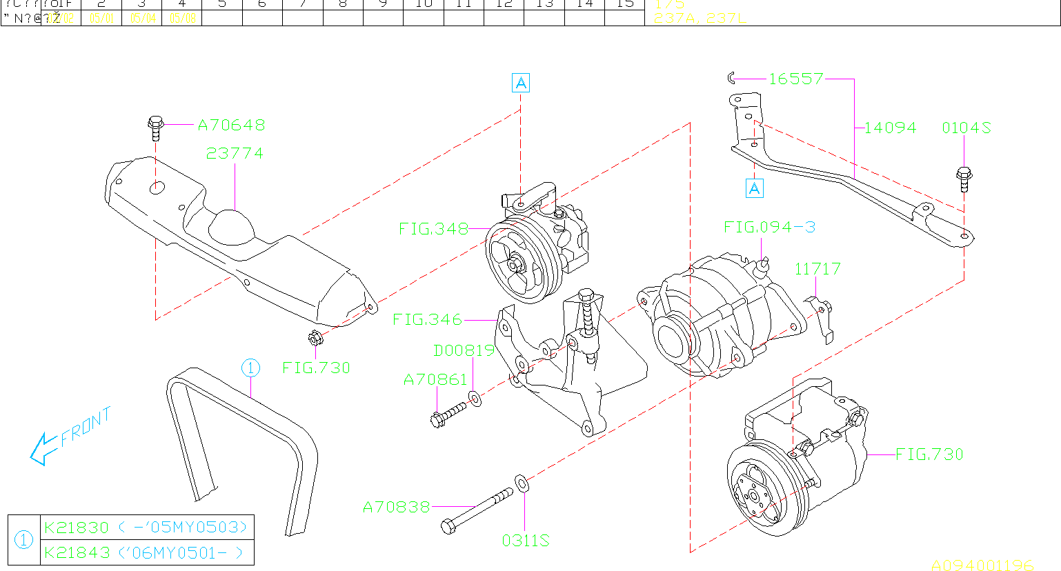 Subaru Forester Accessory Drive Belt Cover  Cover Belt Alternator