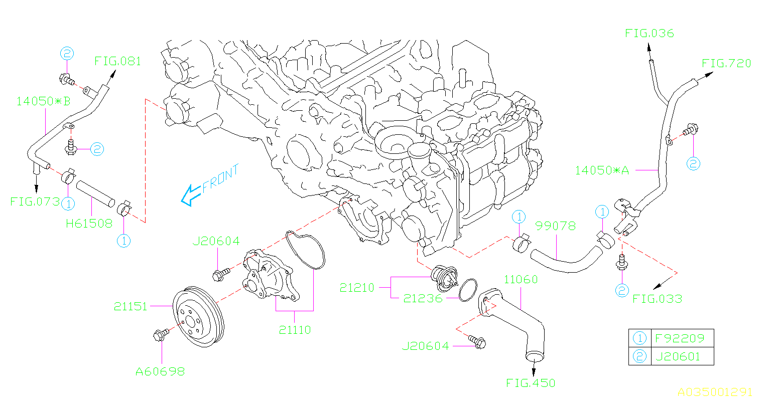 Subaru Forester Pipe Complete Water  Pump  Cooling